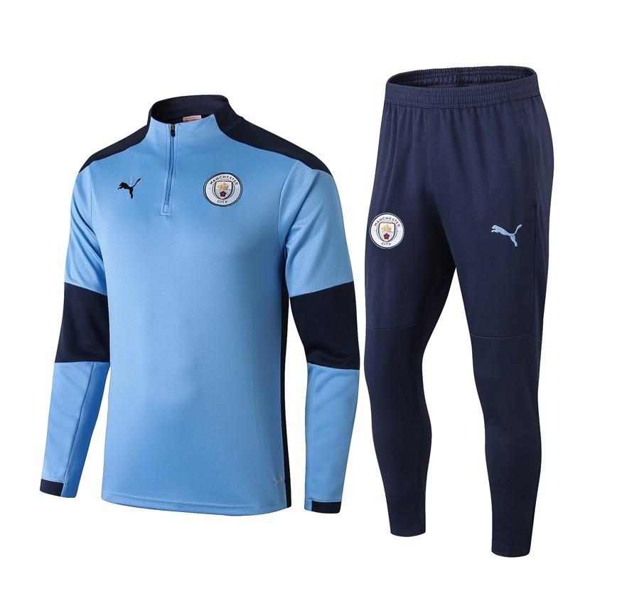 Спортивный костюм Манчестер Сити сезон 2020-2021 арт. 32002