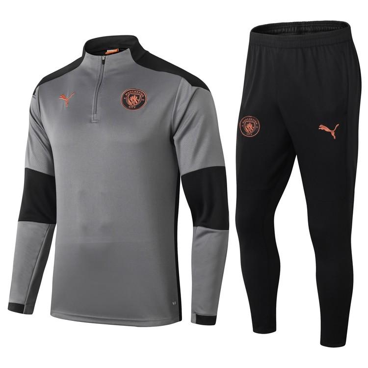 Спортивный костюм Манчестер Сити сезон 2020-2021 арт. 32004